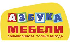 Генеральный директор ООО УК «Империя мебели» - Мартьянов Александр Валерьевич
